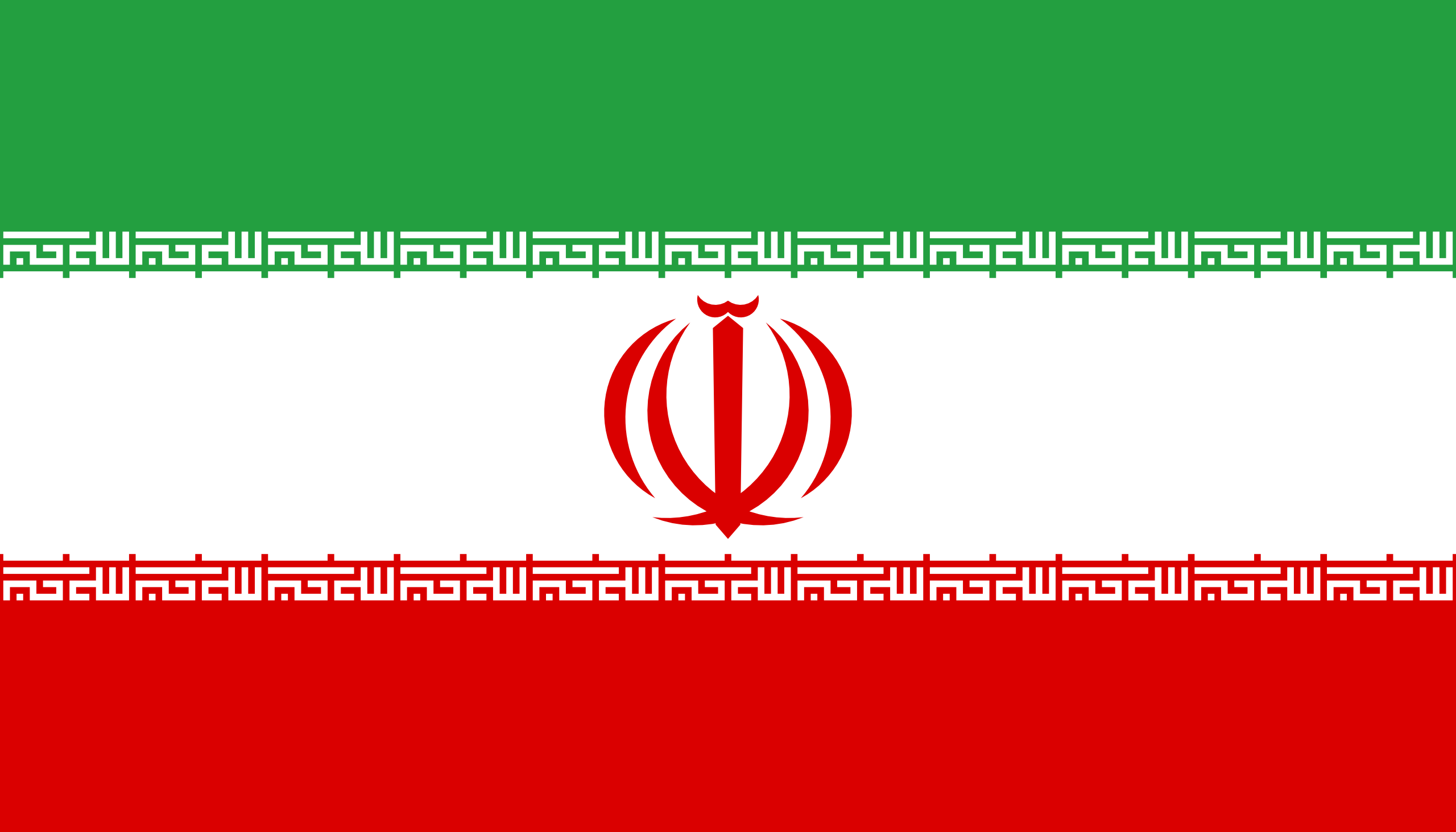 энциклопедия для детей: Иран
