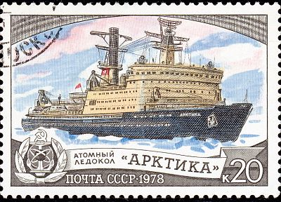 Soviet, ships, arctic, stamp, vehicles, Russians - desktop wallpaper