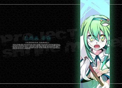 video games, Touhou, snakes, green eyes, Miko, green hair, open mouth, Kochiya Sanae, staff, Japanese clothes, gohei, hair band, detached sleeves, hair ornaments - related desktop wallpaper