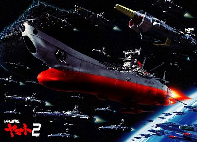 Starblazers, Space Battleship Yamato - random desktop wallpaper