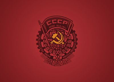 CCCP - desktop wallpaper