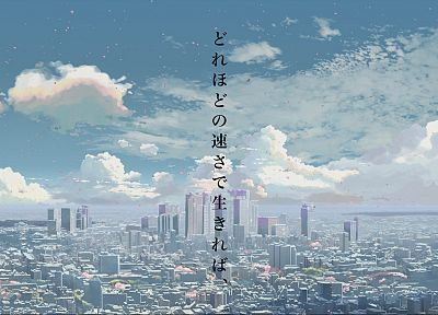 cityscapes, architecture, buildings, Makoto Shinkai, 5 Centimeters Per Second - desktop wallpaper