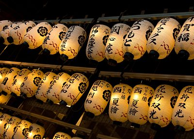 Japan, lanterns - random desktop wallpaper