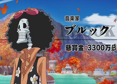 One Piece (anime), Brook (One Piece) - random desktop wallpaper