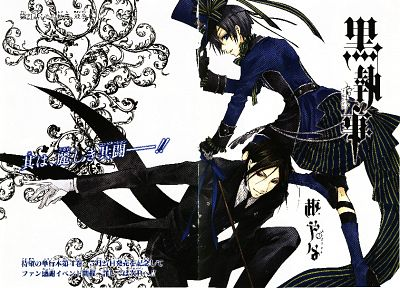 brunettes, boots, Kuroshitsuji, Ciel Phantomhive, Sebastian Michaelis, anime, anime boys, cane, white gloves, hats, two boys, butler - related desktop wallpaper
