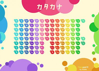 circles, tables, typography, rainbows, katakana - random desktop wallpaper