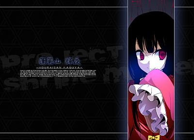 brunettes, video games, Touhou, text, princess, long hair, red eyes, Houraisan Kaguya, bows, black hair - desktop wallpaper