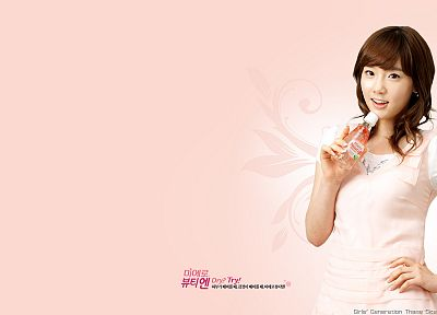 women, Girls Generation SNSD, Kim Taeyeon - random desktop wallpaper