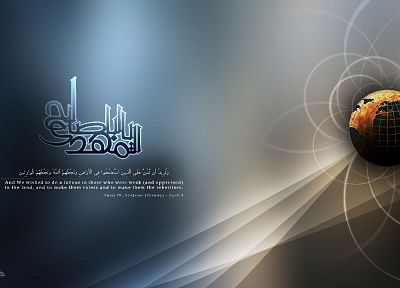 religion, Iran, Islam, Imam, karbala, Imam Hosein - related desktop wallpaper