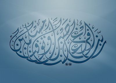 Islam AlMoselly, arabic font - related desktop wallpaper