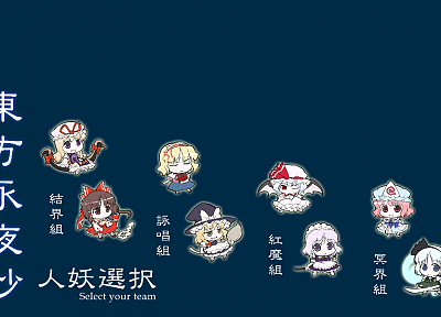 Touhou, Izayoi Sakuya, Konpaku Youmu, Kirisame Marisa, Hakurei Reimu, Yakumo Yukari, Saigyouji Yuyuko, Alice Margatroid, Remilia Scarlet, Japanese clothes, detached sleeves - random desktop wallpaper