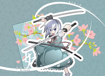 Touhou, Konpaku Youmu, anime girls - desktop wallpaper