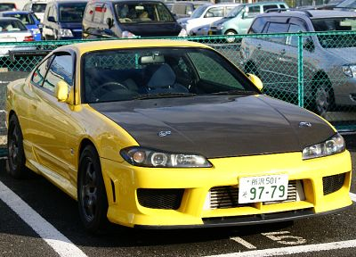 Nissan Silvia, yellow cars, license plates - random desktop wallpaper