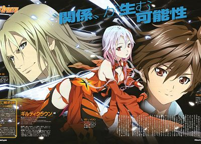Guilty Crown, Ouma Shu, Tsutsugami Gai, Yuzuriha Inori - related desktop wallpaper