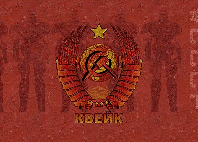 quake, USSR, logos, hammer and sickle - desktop wallpaper