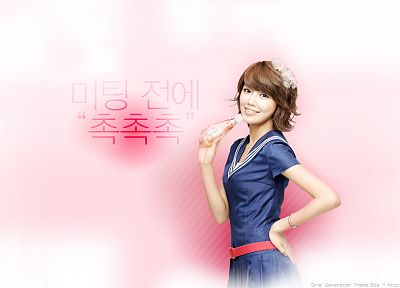 women, Girls Generation SNSD, celebrity, Choi Sooyoung - desktop wallpaper