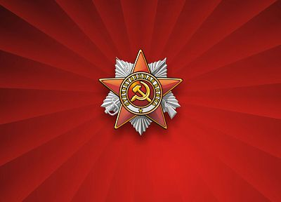 USSR - desktop wallpaper