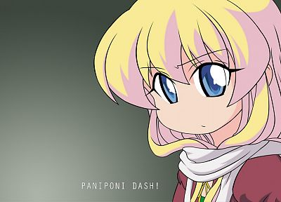 Pani Poni Dash - random desktop wallpaper