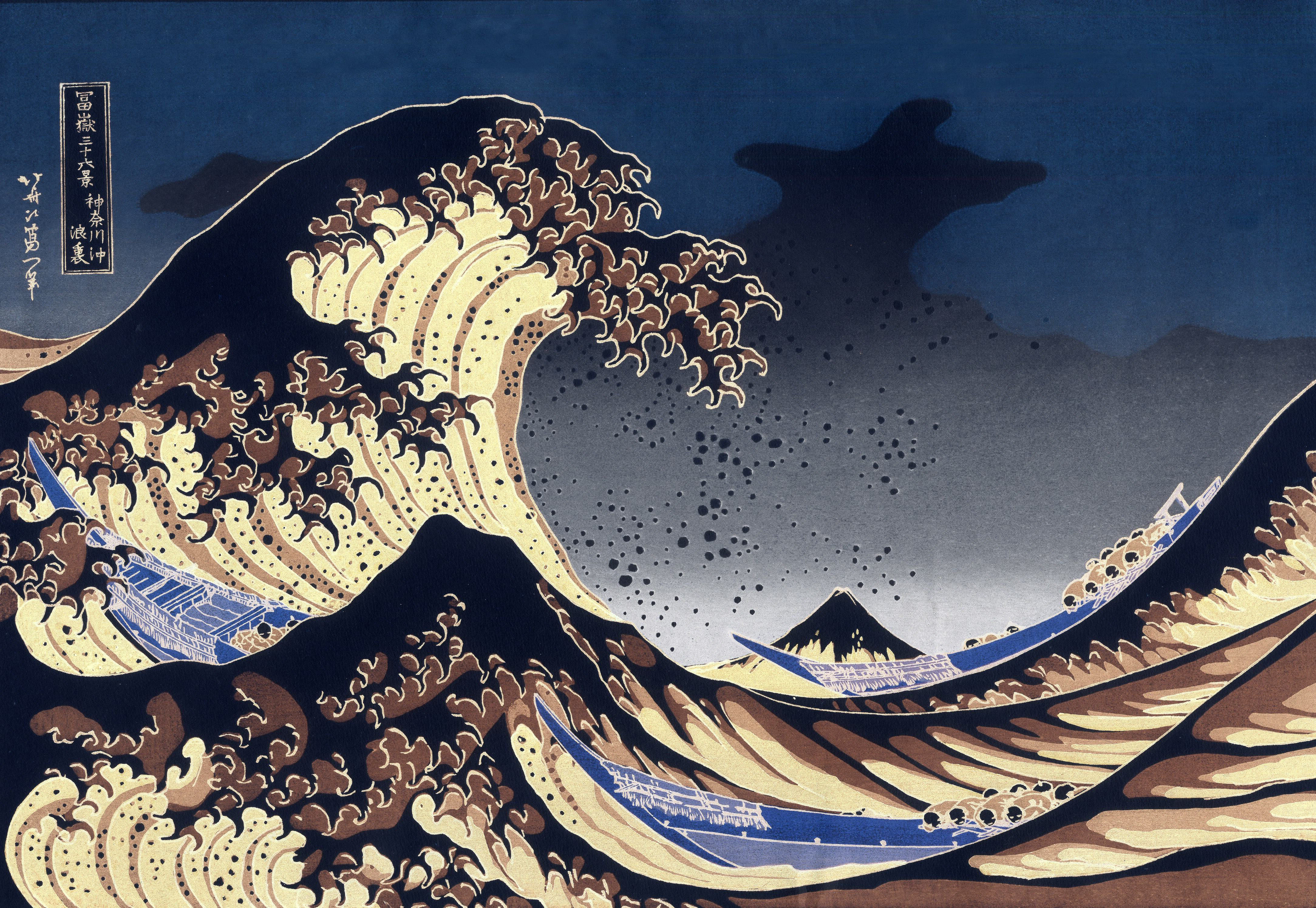 Japan Paintings Waves Boats Vehicles The Great Wave Off