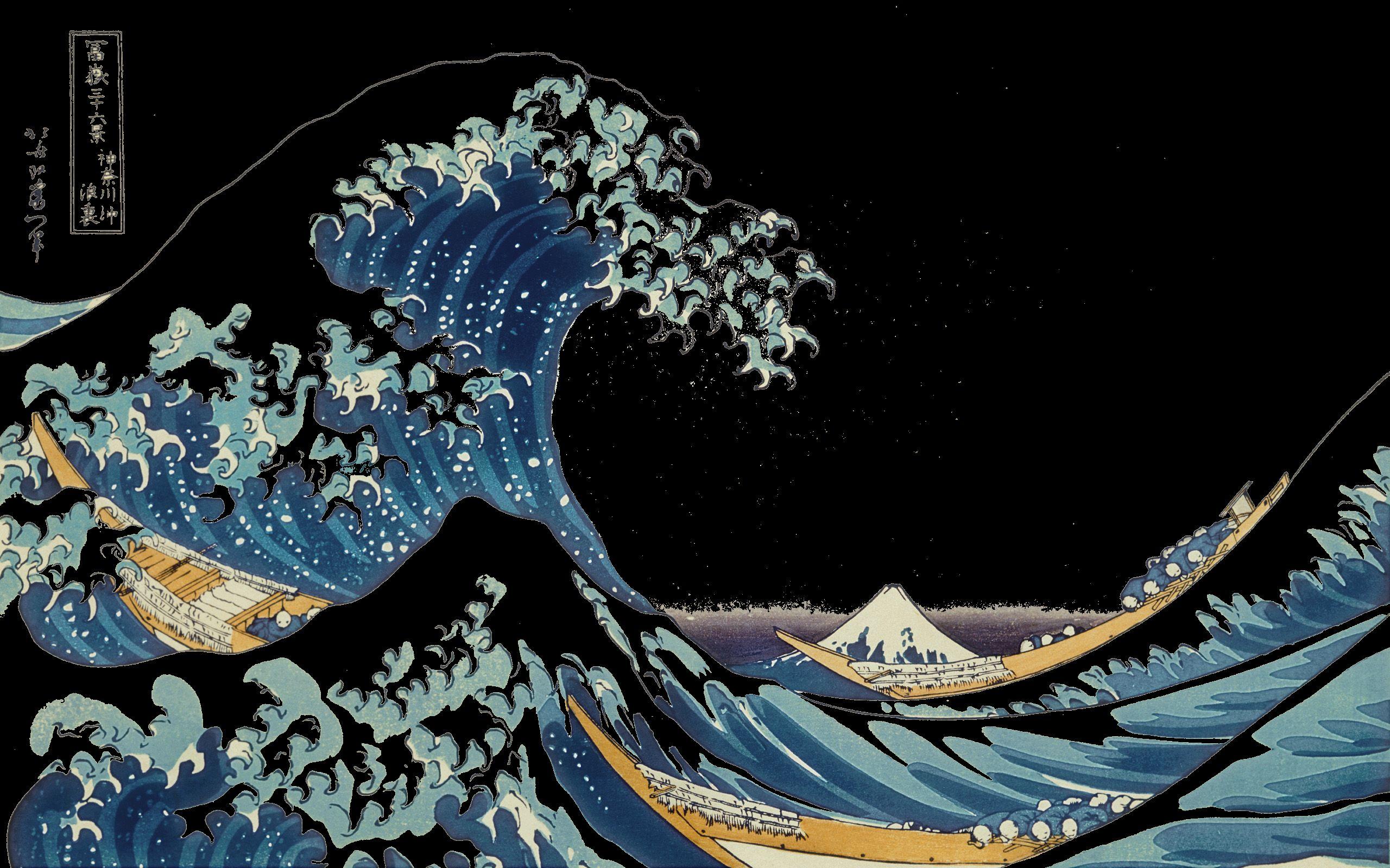 Artwork Inverted The Great Wave Off Kanagawa Hd Wallpaper View