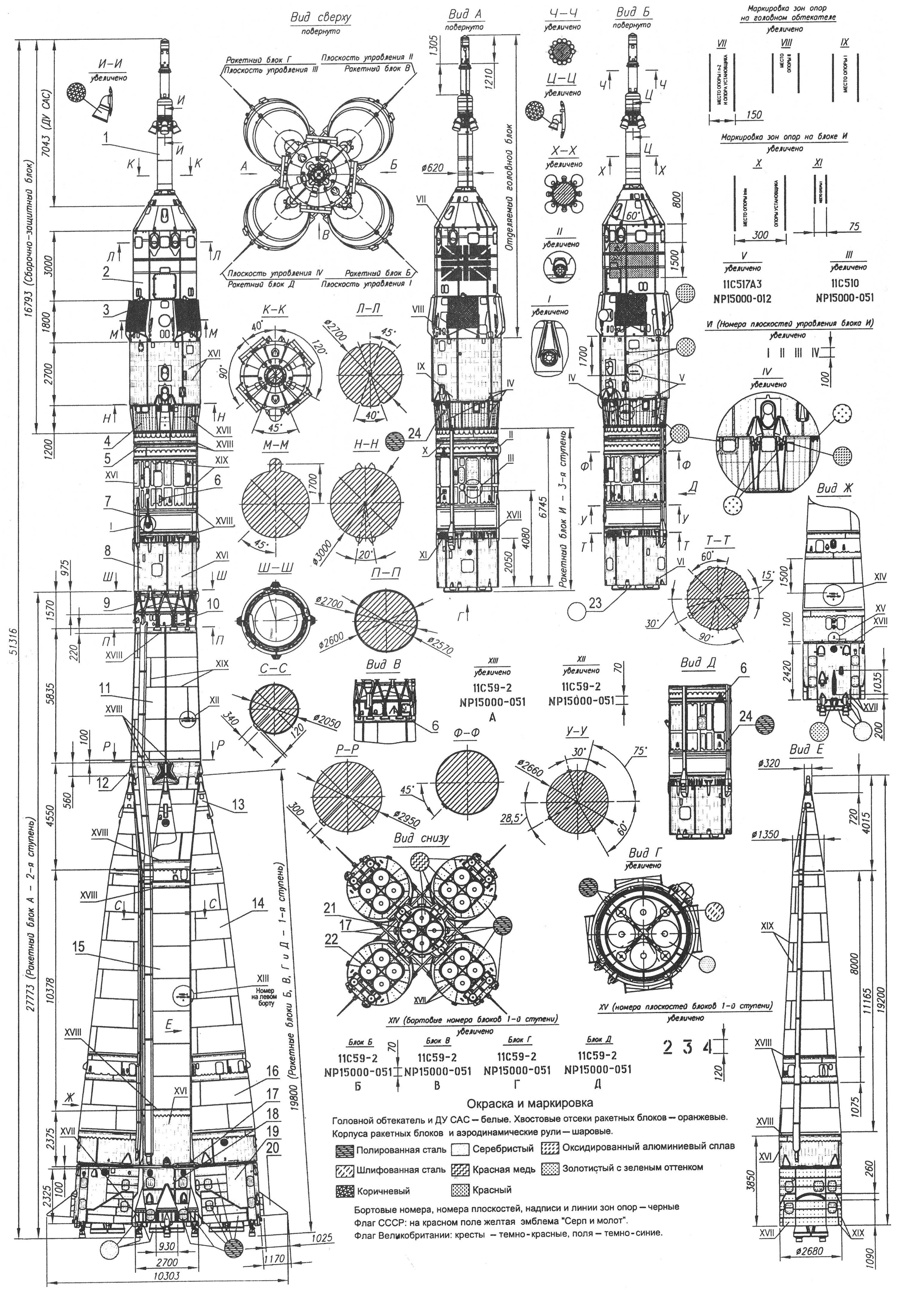 Old fashioned toy car blueprint embellishment electrical diagram luxury blueprint auto parts pattern wiring diagram ideas malvernweather Choice Image