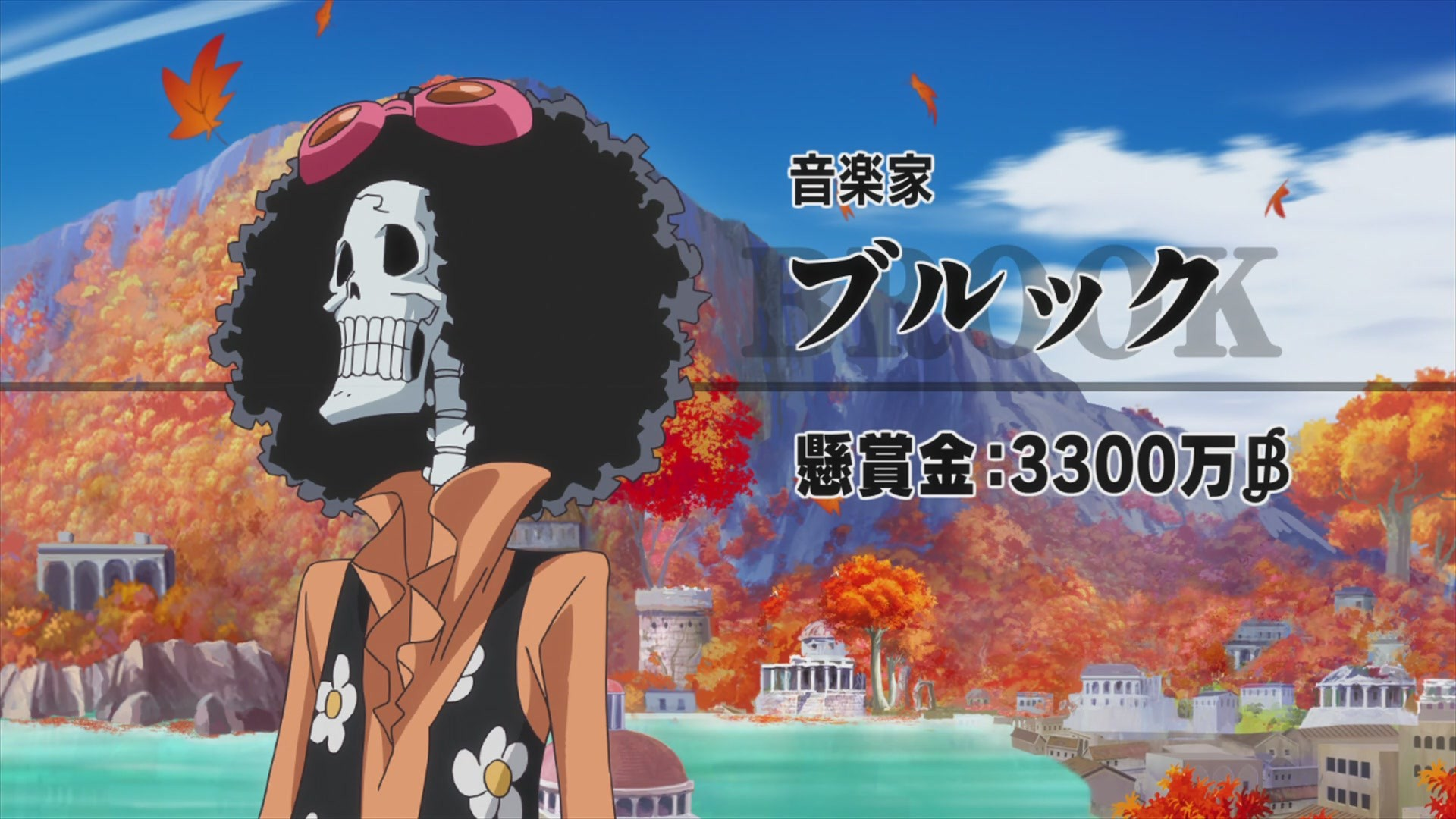 One Piece Anime Brook One Piece Free Wallpaper Wallpaperjam Com