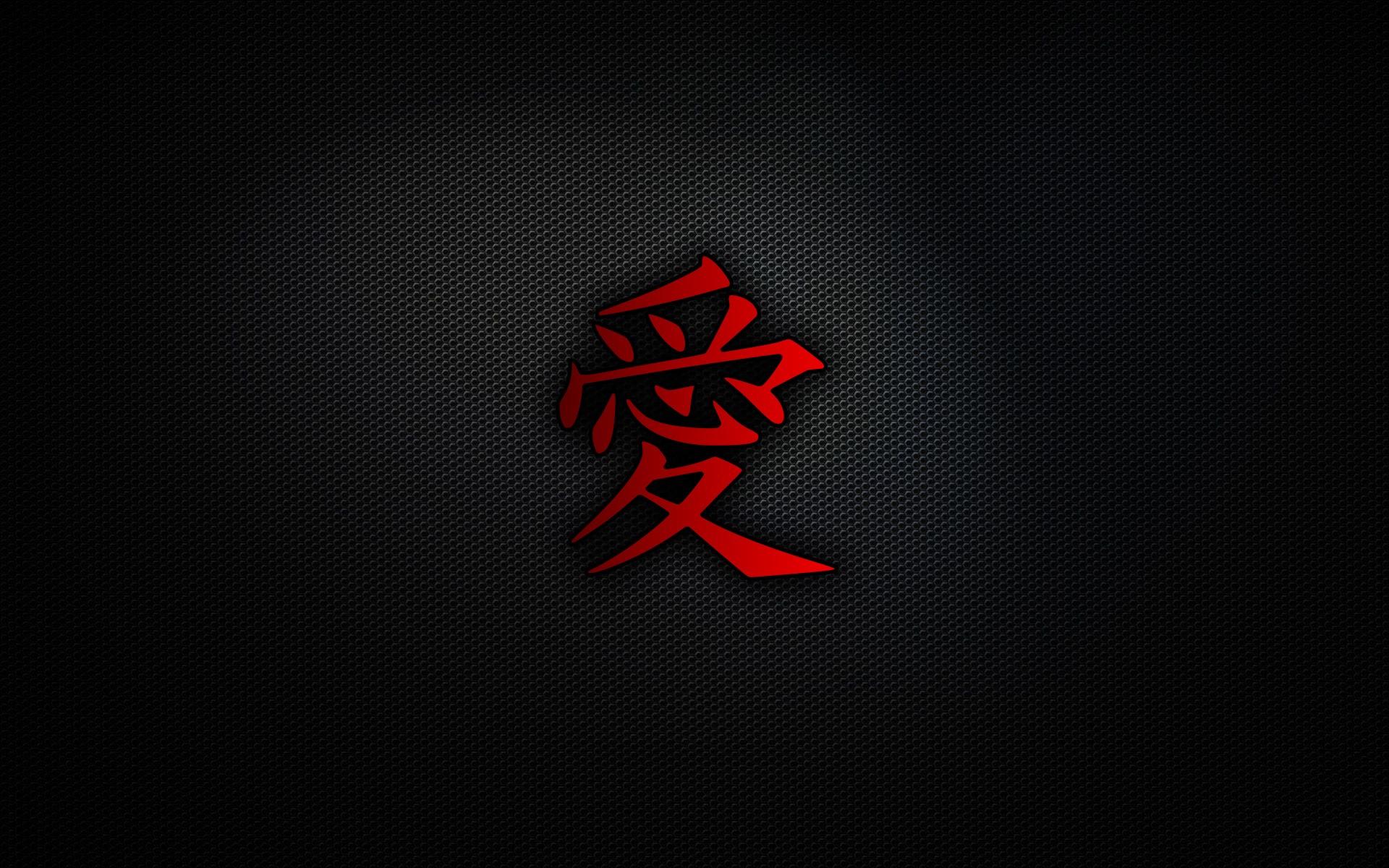 Death japanese kanji free wallpaper wallpaperjam love pattern symbol japanese backgrounds kanji related desktop wallpaper biocorpaavc Image collections