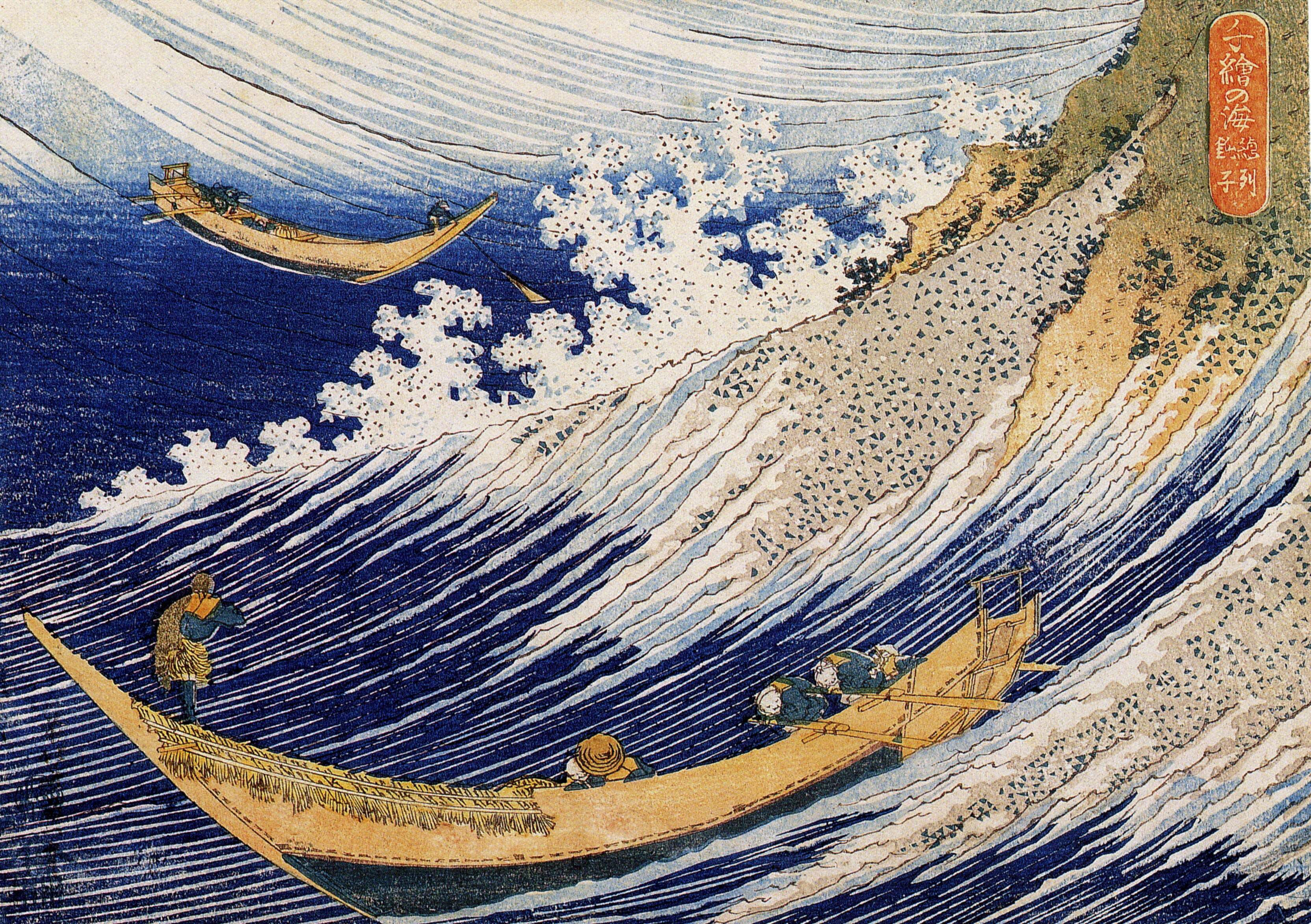 Searching Wallpapers By The Great Wave Off Kanagawa Term