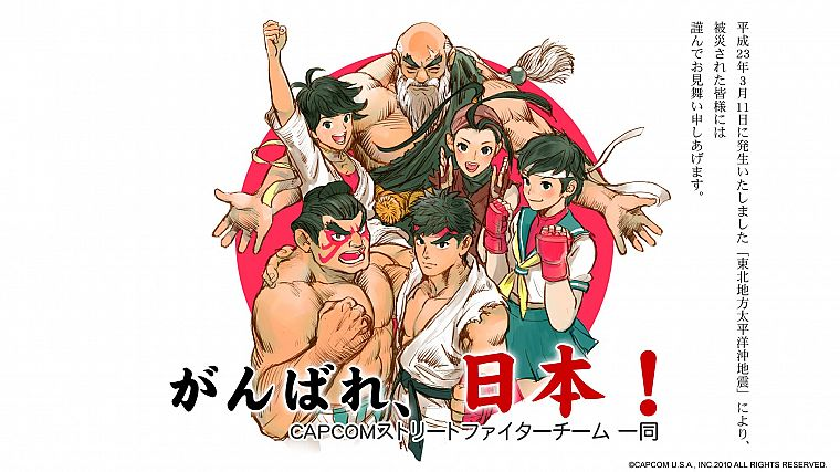 Video Games Ryu Capcom Ibuki Street Fighter Iv Makoto Sakura
