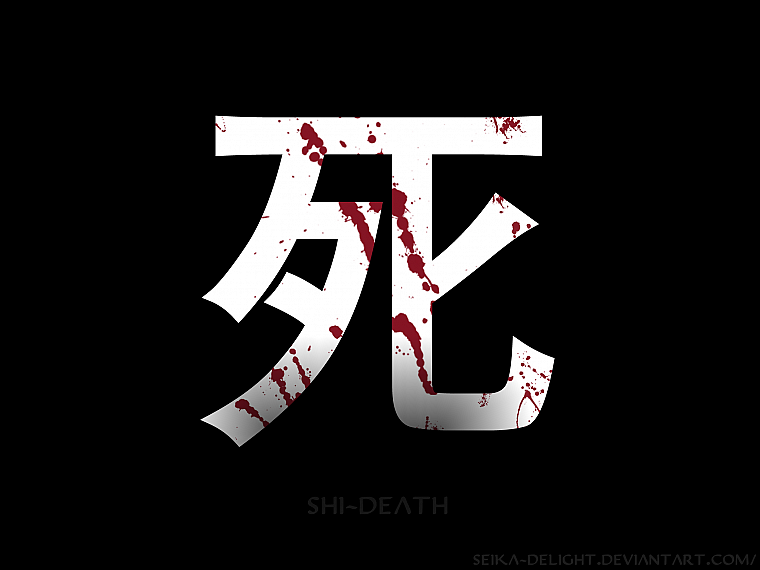 death, Japanese, kanji - desktop wallpaper