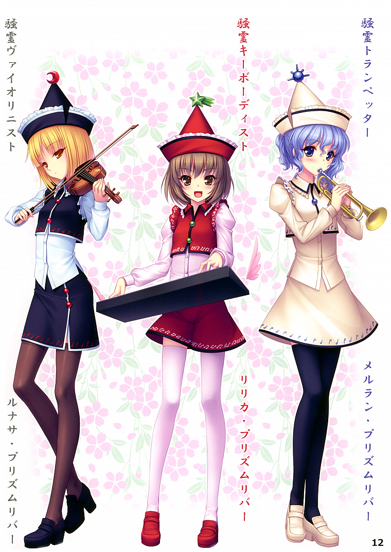 brunettes, blondes, video games, Touhou, music, flowers, text, blue eyes, keyboards, skirts, Japanese, brown eyes, blue hair, violins, short hair, thigh highs, yellow eyes, instruments, trumpets, smiling, blush, sisters, open mouth, kanji, vertical, hats, - desktop wallpaper