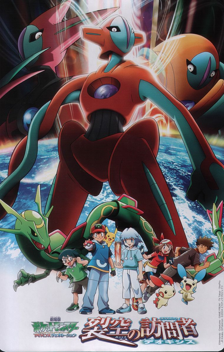 Pokemon, movies, Pikachu, Ash Ketchum, May (Pokemon), Brock, posters, Deoxys, Destiny Deoxys, Rayquaza - desktop wallpaper