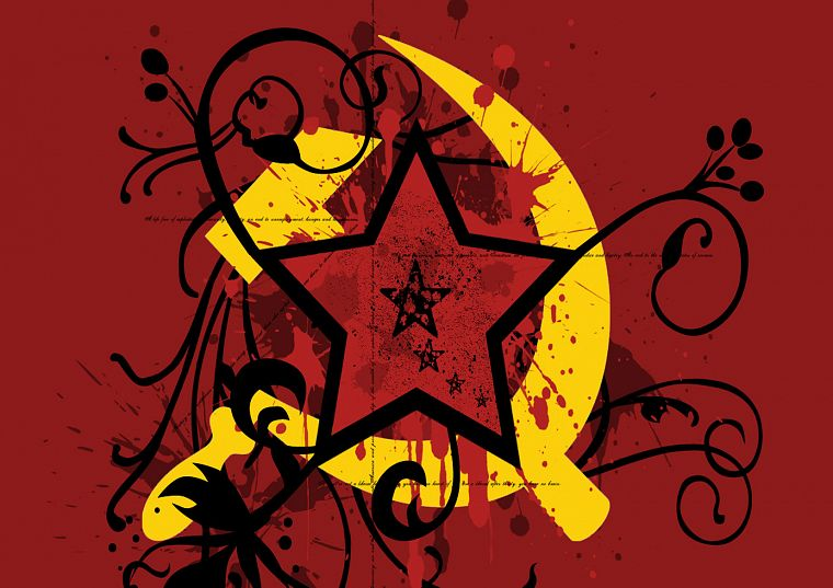 Communist - desktop wallpaper