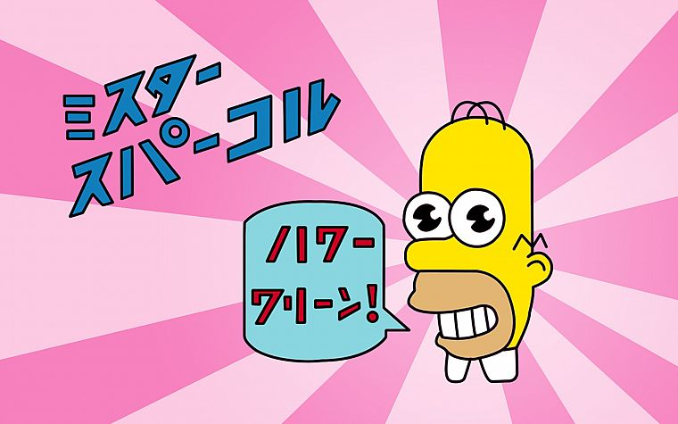 Homer Simpson, The Simpsons, Mr. Sparkle - desktop wallpaper