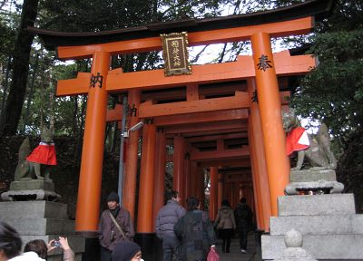 shrine, torii, Japanese architecture, Fushimi Inari Shrine - newest desktop wallpaper