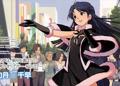 brunettes, gloves, dress, Kisaragi Chihaya, brown eyes, crowd, anime, anime girls, Idolmaster - desktop wallpaper