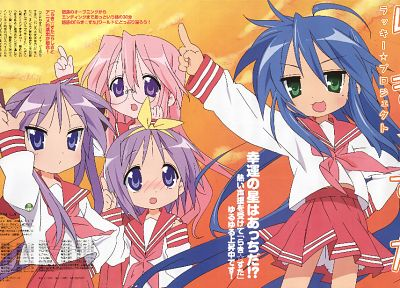 Lucky Star - random desktop wallpaper