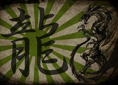 dragons, kanji - related desktop wallpaper