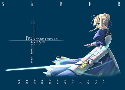 Fate/Stay Night, Saber, Fate series, Shingo (Missing Link) - desktop wallpaper