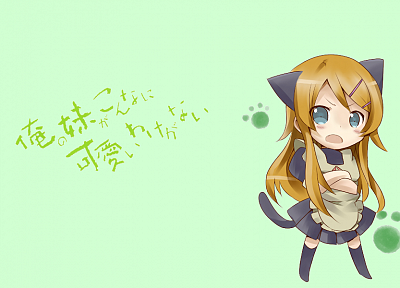 animal ears, Kousaka Kirino, Ore No Imouto Ga Konna Ni Kawaii Wake Ga Nai, simple background - desktop wallpaper