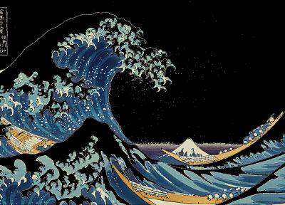 artwork, inverted, The Great Wave off Kanagawa - random desktop wallpaper