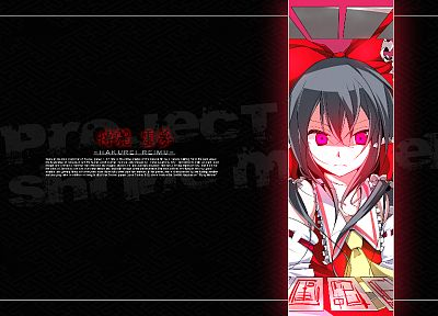 video games, Touhou, text, long hair, Miko, glowing, red eyes, Hakurei Reimu, bows, Japanese clothes, glowing eyes, detached sleeves, ofuda, hair ornaments, black hair - random desktop wallpaper