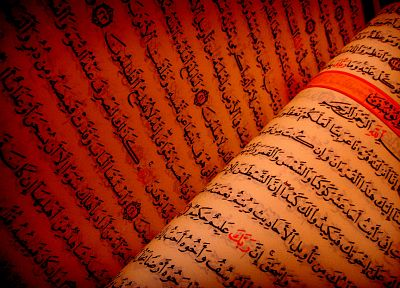 Islam, calligraphy, Arabic, Quran - random desktop wallpaper