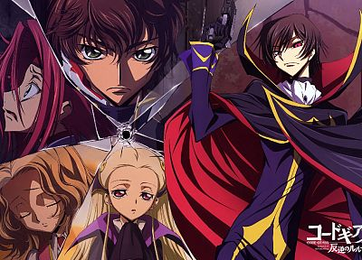 guns, Code Geass, Kururugi Suzaku, Lamperouge Nunnally, Lamperouge Lelouch, anime, V.V. - related desktop wallpaper