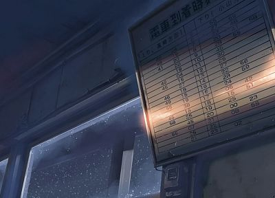 Makoto Shinkai, train stations, 5 Centimeters Per Second - random desktop wallpaper