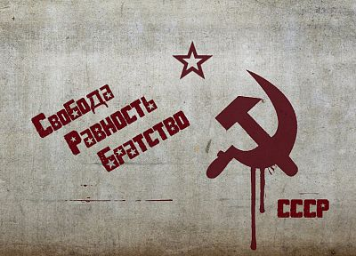 CCCP - related desktop wallpaper