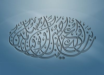 Islam AlMoselly - related desktop wallpaper