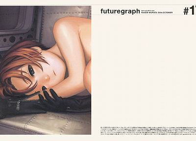 Range Murata, Futuregraph - random desktop wallpaper