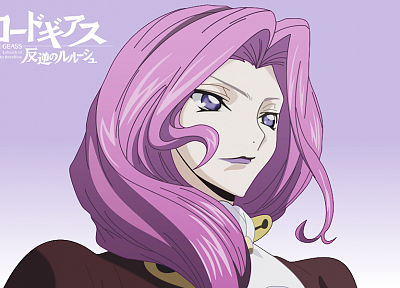 Code Geass, Cornelia Li Britannia, pink hair, anime, purple eyes, anime girls - desktop wallpaper