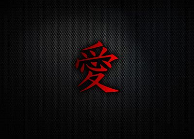 love, pattern, symbol, Japanese, backgrounds, kanji - related desktop wallpaper